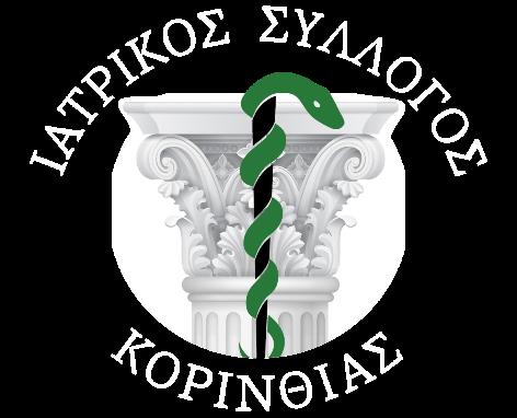 iskorinthias.gr